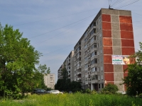 Pervouralsk, Trubnikov st, house 50. Apartment house