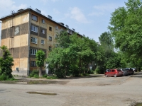 Pervouralsk, Trubnikov st, house 54А. Apartment house