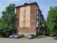 Pervouralsk, Trubnikov st, house 54Б. Apartment house