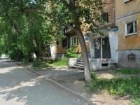 Первоуральск, улица Трубников, дом 54Б. многоквартирный дом