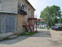 Первоуральск, улица Трубников, дом 54. магазин