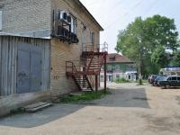 Pervouralsk, Trubnikov st, house 54. store