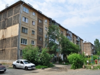 Pervouralsk, Trubnikov st, house 56А. Apartment house