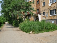 Pervouralsk, Trubnikov st, house 56Б. Apartment house