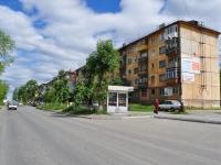 Первоуральск, улица Трубников, дом 56. многоквартирный дом