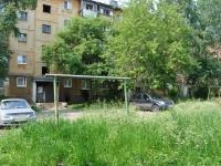 Pervouralsk, Trubnikov st, house 56. Apartment house