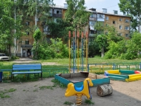 Pervouralsk, Trubnikov st, house 58. Apartment house