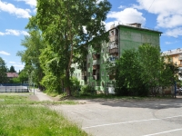 Pervouralsk, Trubnikov st, house 60Б. Apartment house