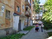 Первоуральск, улица Трубников, дом 62А. многоквартирный дом