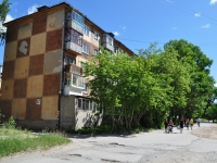 Pervouralsk, Trubnikov st, 房屋 62А. 公寓楼