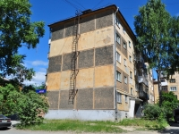 Pervouralsk, Trubnikov st, house 62. Apartment house