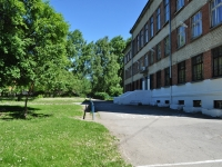 Pervouralsk, school №10, Trubnikov st, house 64А