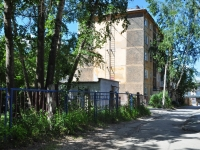 Pervouralsk, Trubnikov st, house 64. Apartment house