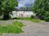 Первоуральск, улица Трубников. хозяйственный корпус