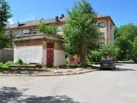 Первоуральск, улица Трубников, хозяйственный корпус