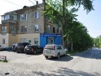 Pervouralsk, Fizkulturnikov st, house 2. Apartment house