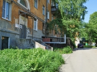 Pervouralsk, Fizkulturnikov st, house 4. Apartment house