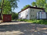 Pervouralsk, 物业管理处 Первоуральский территориальный узел электросвязи, Fizkulturnikov st, 房屋 6
