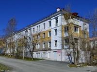 Первоуральск, улица Физкультурников, дом 2. многоквартирный дом