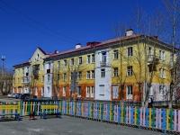Первоуральск, улица Физкультурников, дом 5. многоквартирный дом