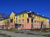 Первоуральск, улица Физкультурников, дом 7. многоквартирный дом