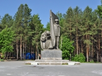 Pervouralsk, monument