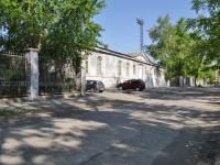 Первоуральск, улица Физкультурников. офисное здание