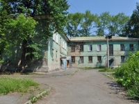 Pervouralsk, Volodarsky st, house 3. Apartment house