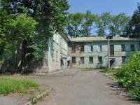 Первоуральск, улица Володарского, дом 3. многоквартирный дом