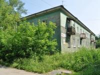 Первоуральск, улица Володарского, дом 4. многоквартирный дом
