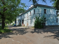 Pervouralsk, Volodarsky st, house 5. Apartment house