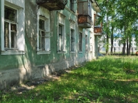 Pervouralsk, Volodarsky st, house 7. Apartment house
