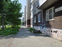 Pervouralsk, Volodarsky st, house 12. Apartment house