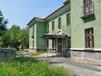 Pervouralsk, Volodarsky st, house 14Б. Apartment house