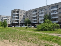 Pervouralsk, Volodarsky st, house 14. Apartment house