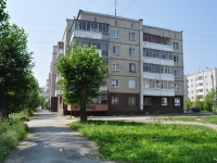 Первоуральск, улица Володарского, дом 14. многоквартирный дом