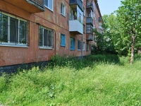 Pervouralsk, Volodarsky st, house 15. Apartment house