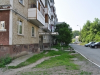 Pervouralsk, Volodarsky st, house 16. Apartment house