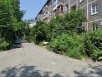 Первоуральск, улица Володарского, дом 17. многоквартирный дом