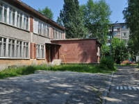 Pervouralsk, nursery school №63, Volodarsky st, house 19