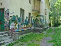 Первоуральск, улица Володарского, дом 20А. выставочный комплекс