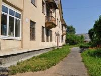 Pervouralsk, Volodarsky st, 房屋 20А. 博览中心
