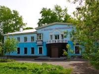 Первоуральск, Володарского ул, дом 5