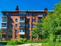 Первоуральск, Володарского ул, дом 15
