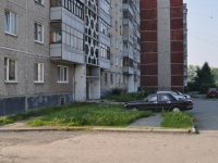 Pervouralsk, Komsomolskaya st, house 15А. Apartment house