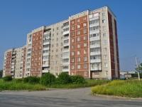 Первоуральск, улица Комсомольская, дом 15А. многоквартирный дом