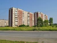 Pervouralsk, Komsomolskaya st, house 15. Apartment house