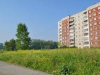 Pervouralsk, Komsomolskaya st, 房屋 15. 公寓楼