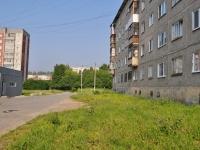 Pervouralsk, Komsomolskaya st, house 17А. Apartment house