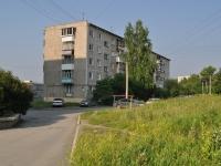 Первоуральск, улица Комсомольская, дом 17А. многоквартирный дом